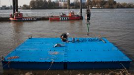 Ponton Vermietung Hamburg